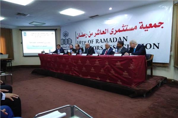 المجتمعات العمرانيةيلتقى أعضاء مستثمرى العاشر من رمضان
