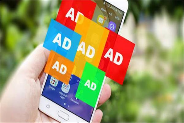 منع ظهور الإعلانات على الإنترنت