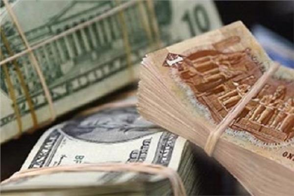 عاجل| سعر الدولار يتراجع 5 قروشأمام الجنيه المصري-أرشيفية