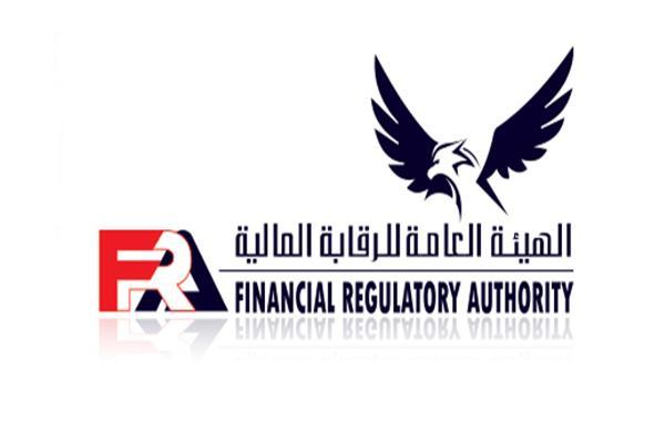 الرقابة المالية