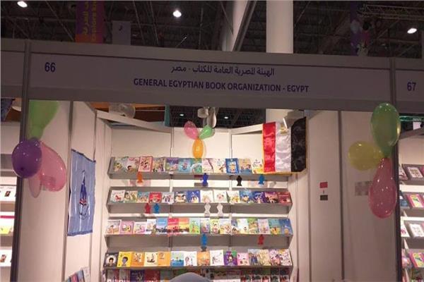 هيئة الكتاب تشارك 250عنوان في مهرجان الشارقة القرائي للطفل