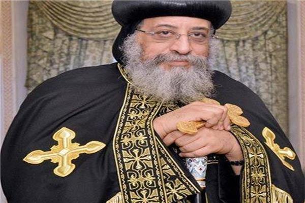 قداسة البابا تواضروس الثاني بابا الإسكندرية بطريرك الكرازة المرقسية