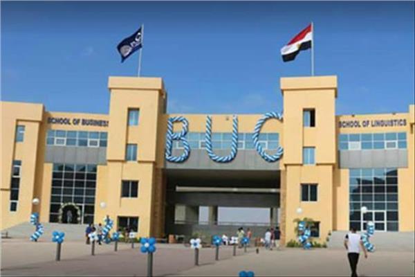 جامعة بدر