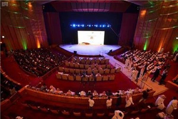 مركز الملك فهد الثقافي بالرياض