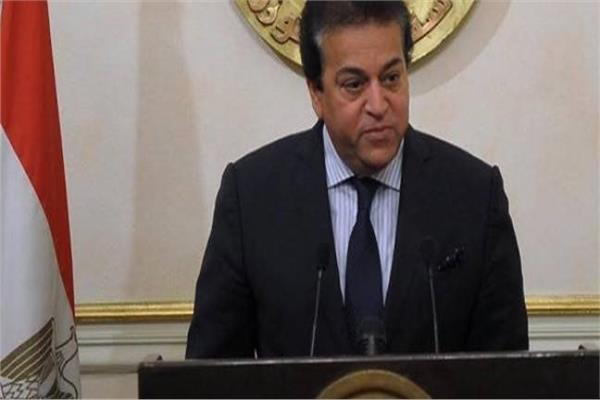 د. خالد عبد الغفار وزير التعليم العالي والبحث العلمي
