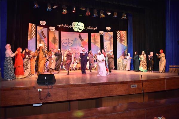 ختام الدورة الرابعة للمهرجان المسرحي في ثقافة أسيوط