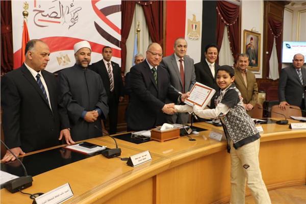 محافظ القاهرة يكرم 90 من أوائل المسابقة الدينية