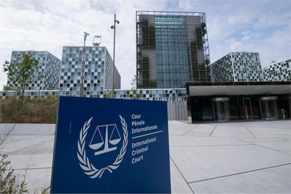 المحكمة الجنائية الدولية - صورة أرشيفية