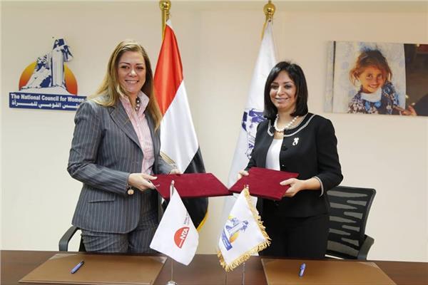 مايا مرسي توقع برتوكول مع الأكاديمية الوطنية للتدريب