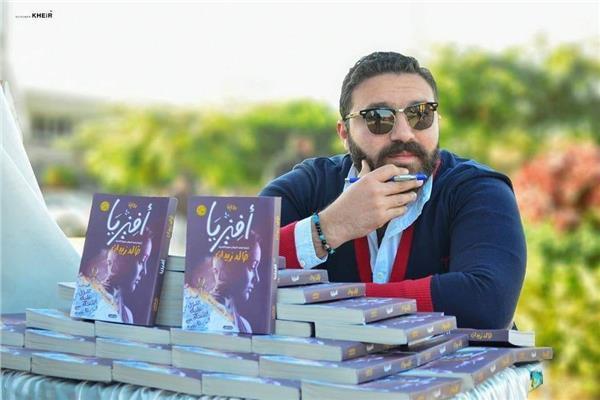 """خالد زيدان يناقش """"أفزيا"""" فى الجامعة العربية المفتوحة"""