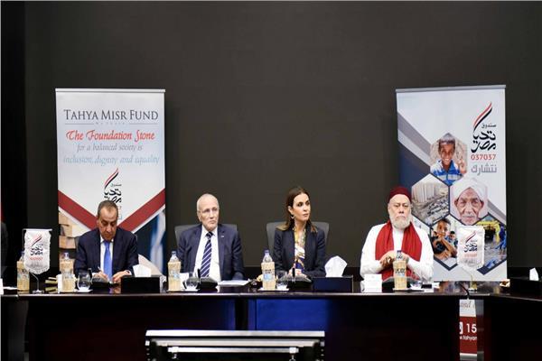 اجتماع اجتماع اللجنة التنفيذية لصندوق تحيا مصر