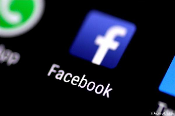 فيسبوك يكشف كلمات سر ملايين المستخدمين على «إنستجرام»