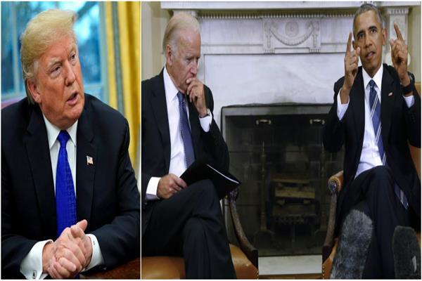 باراك أوباما وجو بايدن ودونالد ترامب