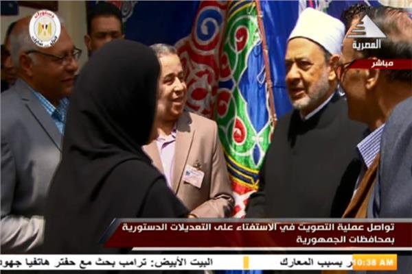 الدكتور احمد الطيب شيخ الازهر الشريف