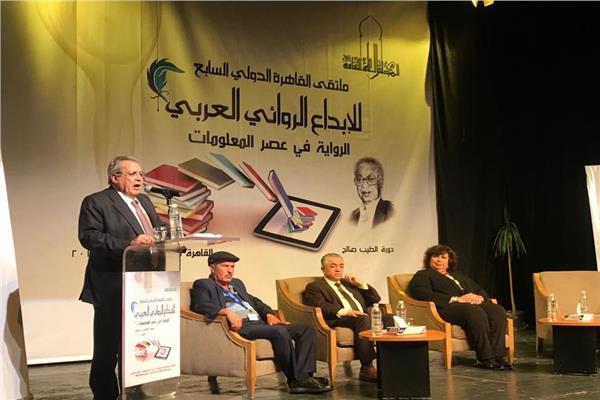 انطلاق ملتقى الرواية العربية