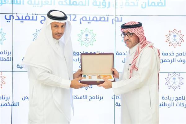 الدكتور بندر بن فهد آل فهيد مع  الأستاذ أحمد بن عقيل