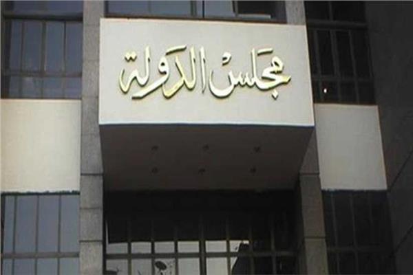 الأحزاب السياسية بالمحكمة الإدارية العليا
