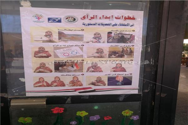 لافتات المجلس القومي للإعاقة