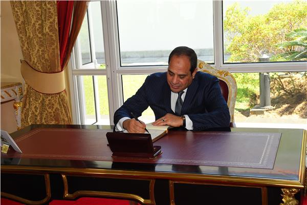 الرئيس عبدالفتاح السيسي - أرشيفية