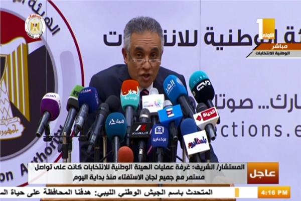 المستشار محمود الشريف المتحدث باسم الهيئة الوطنية للانتحابات