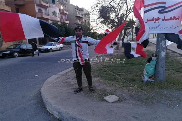 بائع اعلام مصر