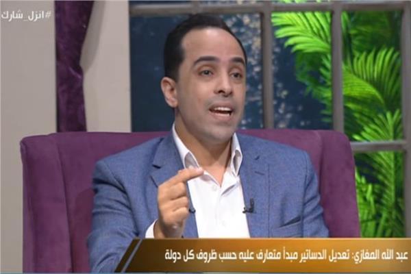 د.عبد الله المغازي، أستاذ القانون الدستوري