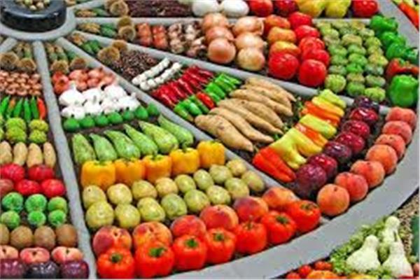 أسعار الخضروات في سوق العبور اليوم ٢١ أبريل