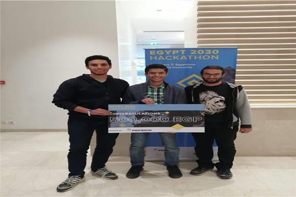 إطلاق «هاكاثون مصر 2030» للقضاء على الجوع والمساواة بين الرجل والمرأة