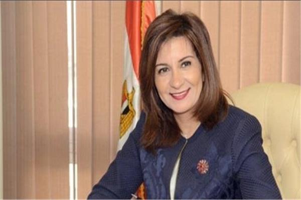 السفيرة نبيلة مكرم- وزيرة الهجرة