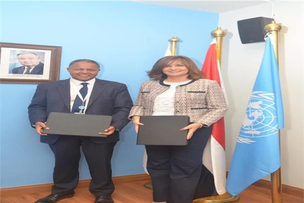 وزيرة الهجرة توقع بروتوكول تعاون مع برنامج الأغذية العالمي