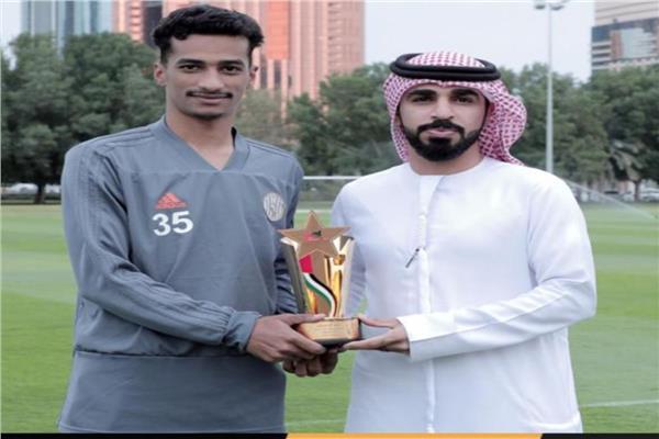 نأشئ مصرى يحصل على جائز احسن لاعب فى الدورى الاماراتى