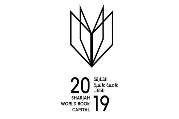 «الشارقة» العاصمة العالمية للكتاب في يومه العالمي