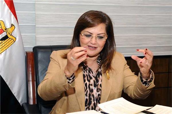 الدكتورة هالة السعيد - وزيرة التخطيط