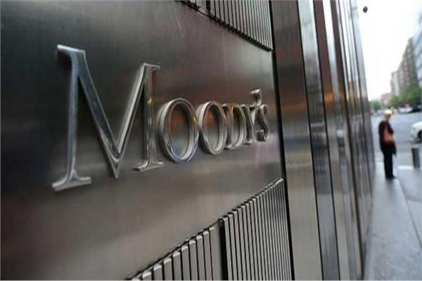 «موديز» ترفع التصنيف الائتماني لـ5 بنوك مصرية لـ B2 مع نظرة مستقرة-أرشيفية