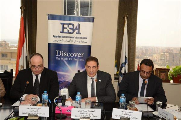 جانب من اجتماع لجنة الطاقة بجمعية رجال الأعمال