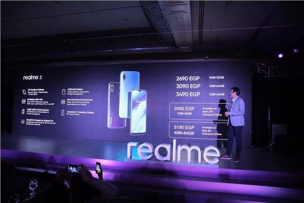 إطلاق هاتف ريلمي 3