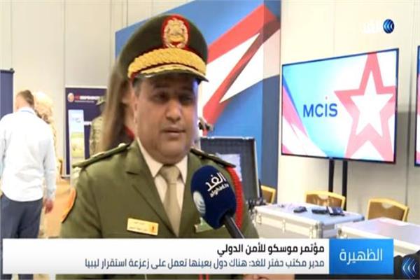 اللواء خيري التميمي مدير مكتب خليفة حفتر