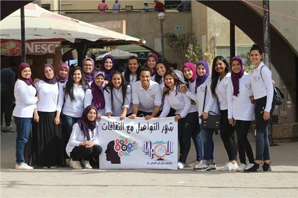 اعكس المراية.. مشروع طلاب اعلام حلوان لقبول الآخر
