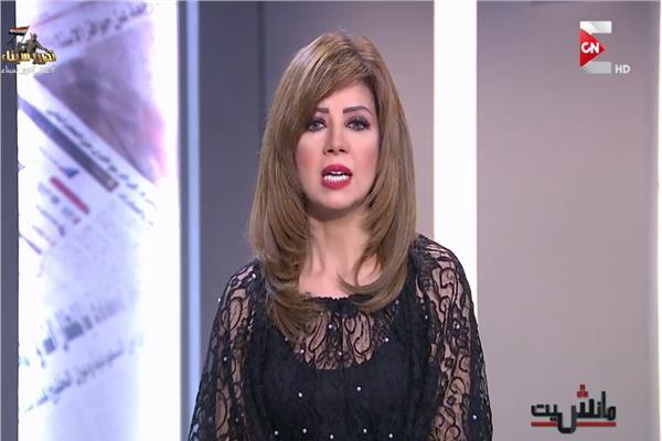 الإعلامية رانيا هاشم