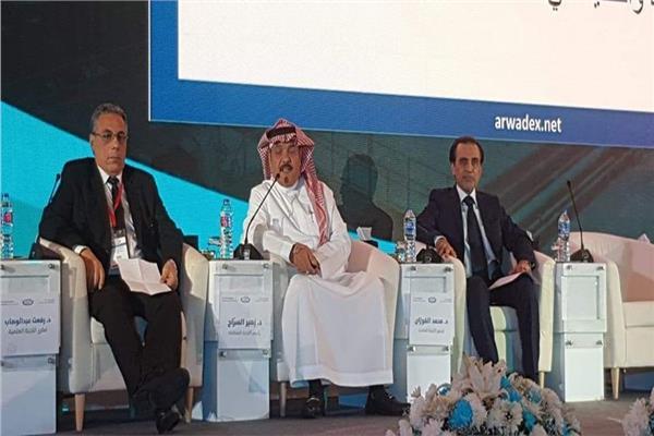 مؤتمر تحلية المياه فى الدول العربية