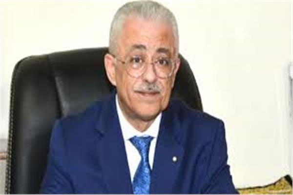 دكتور طارق شوقي - وزير التربية والتعليم