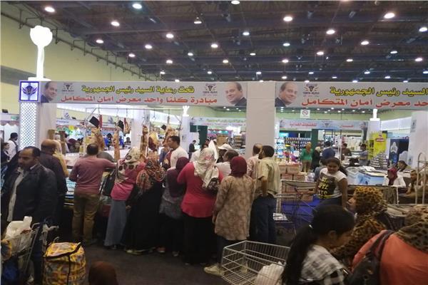 «أمان» تشارك في معرض «أهلا رمضان» بـ«القاهرة للمؤتمرات»