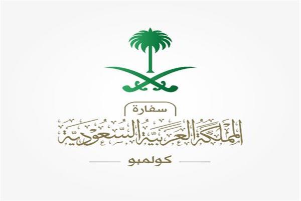 شعار المملكة