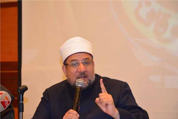 وزير الاوقاف الدكتور محمد مختار جمعة