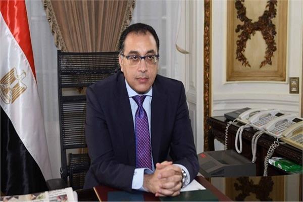 د. مصطفى مدبولي- رئيس مجلس الوزراء