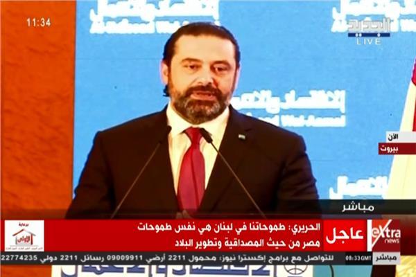 رئيس الوزراء اللبنانى سعد الحريري