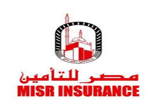شركة مصر للتأمين