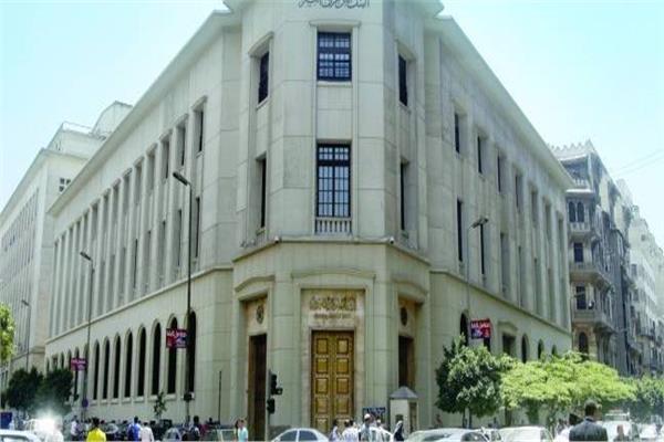 البنك المركزي يطرح أذون خزانة بـ17 مليار جنيه.. الأحد-أرشيفية