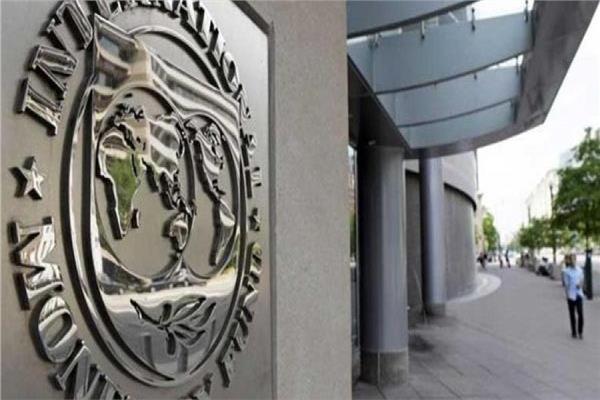 25 رسالة هامة في تقرير صندوق النقد الدولي عن الاقتصاد المصري-أرشيفية