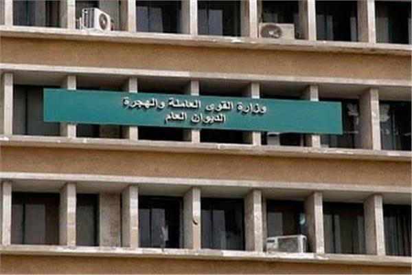 القوى العاملة: صرف مستحقات متأخرة لـ 10 عمال مصريين بالأردن